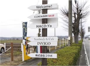haco_04